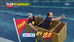 Pretty sure they had better boats than the Running Man ones